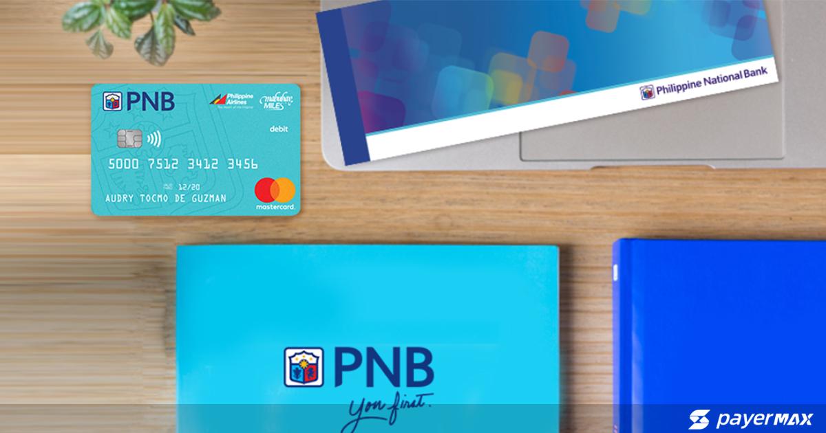 菲律宾银行转账