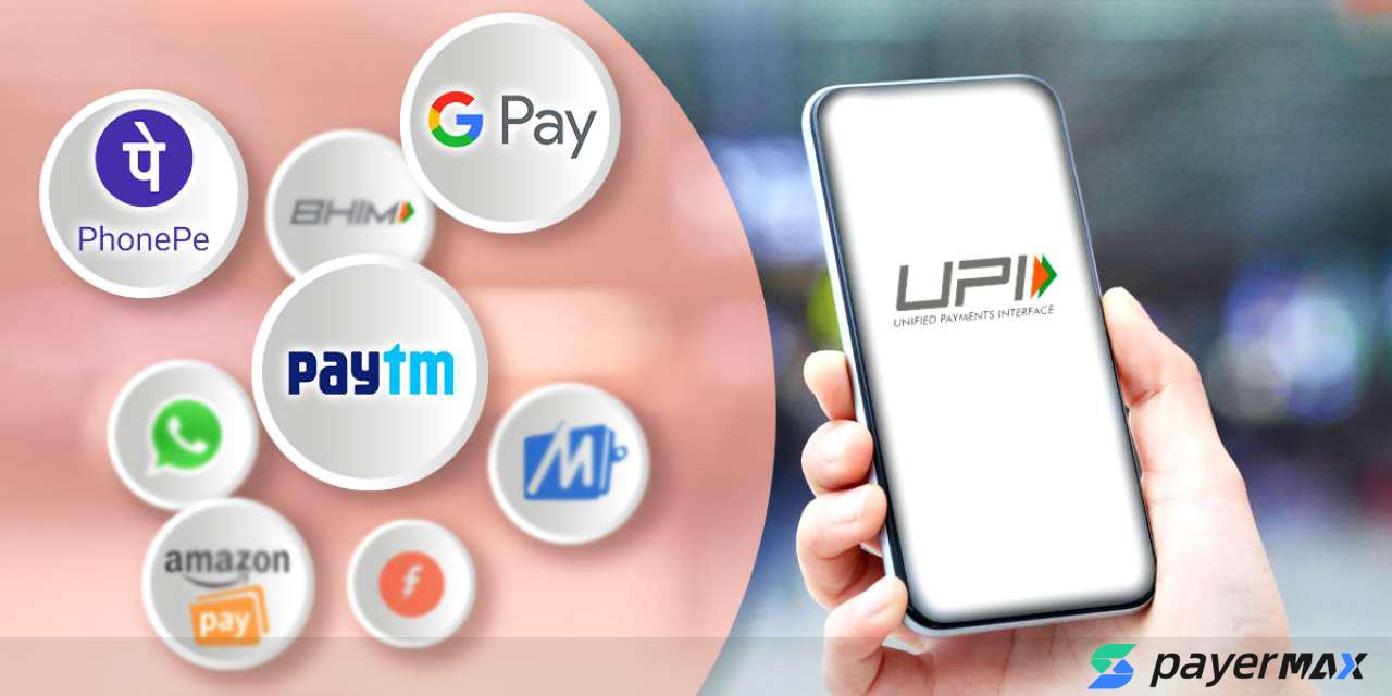 印度UPI支付