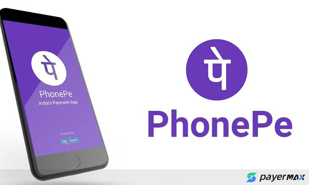 印度电子钱包PhonePe的使用介绍