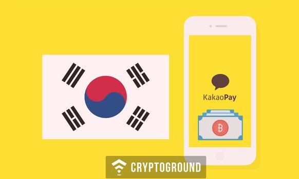 解析韩国电子钱包Kakao Pay